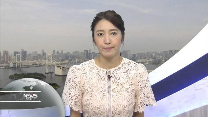 2020年08月09日小澤陽子の画像06枚目
