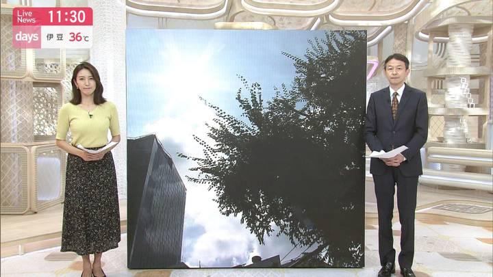 2020年08月13日小澤陽子の画像01枚目