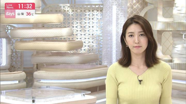 2020年08月13日小澤陽子の画像03枚目