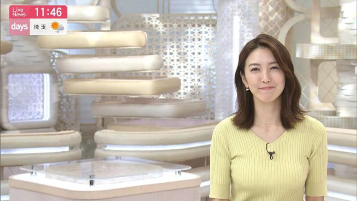 2020年08月13日小澤陽子の画像07枚目