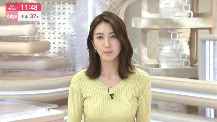 2020年08月13日小澤陽子の画像08枚目
