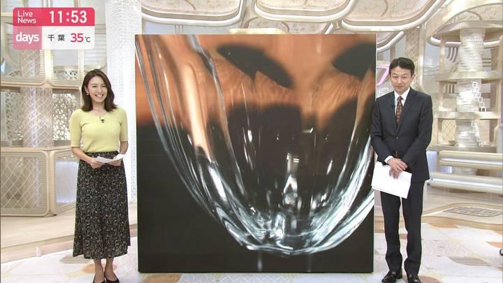 2020年08月13日小澤陽子の画像09枚目