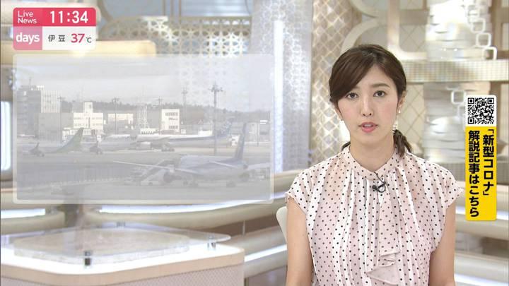 2020年08月14日小澤陽子の画像03枚目