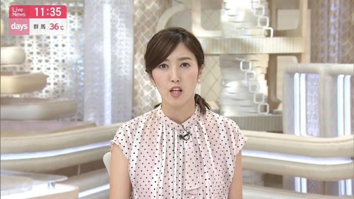 2020年08月14日小澤陽子の画像05枚目