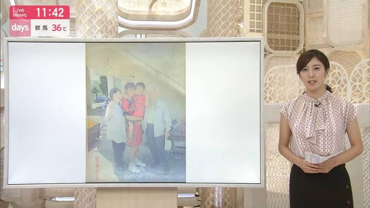 2020年08月14日小澤陽子の画像07枚目
