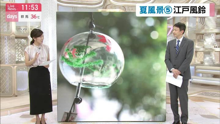 2020年08月14日小澤陽子の画像12枚目