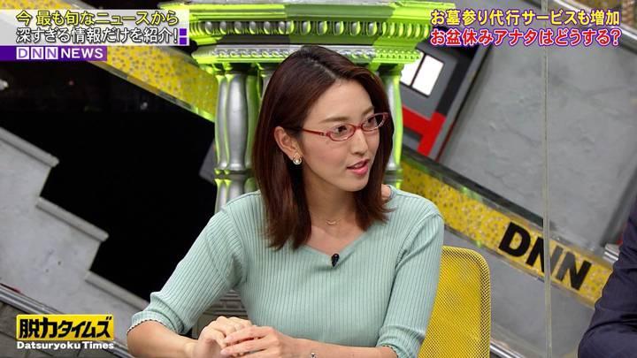 2020年08月14日小澤陽子の画像17枚目