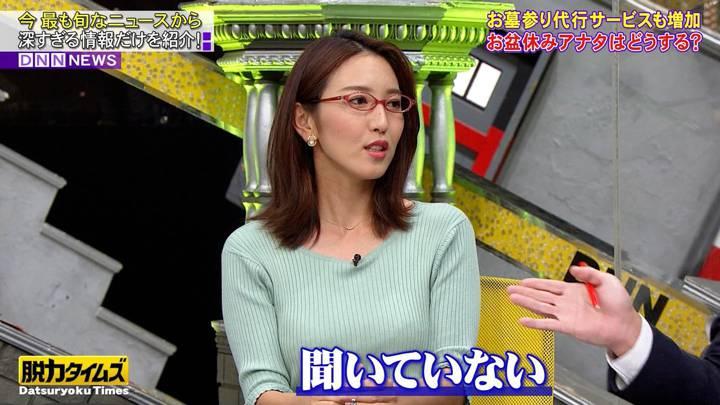2020年08月14日小澤陽子の画像18枚目