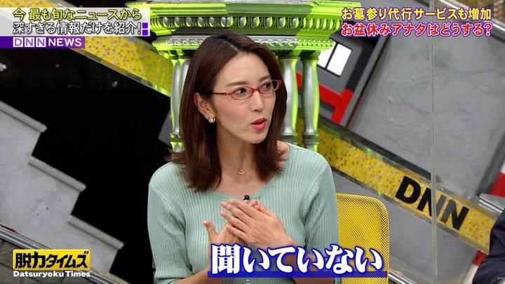 2020年08月14日小澤陽子の画像19枚目