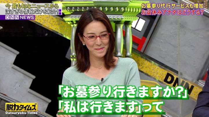 2020年08月14日小澤陽子の画像20枚目