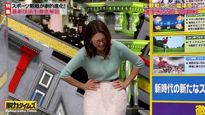 2020年08月14日小澤陽子の画像22枚目