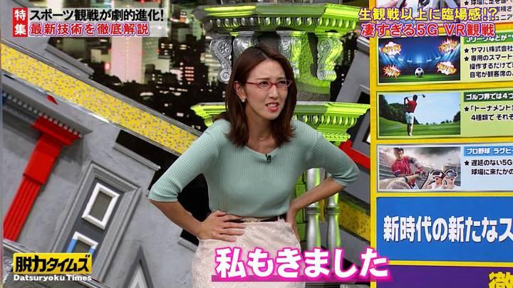 2020年08月14日小澤陽子の画像23枚目