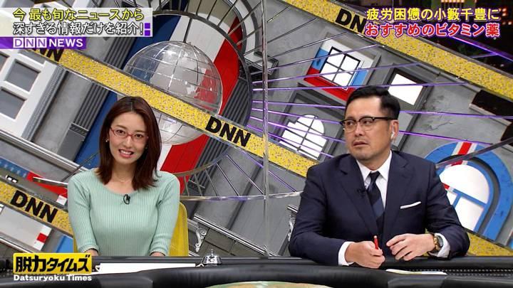 2020年08月14日小澤陽子の画像26枚目
