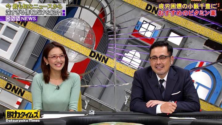 2020年08月14日小澤陽子の画像27枚目