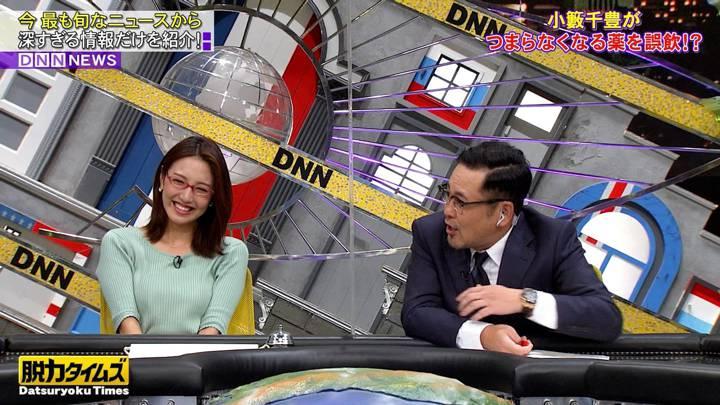 2020年08月14日小澤陽子の画像28枚目