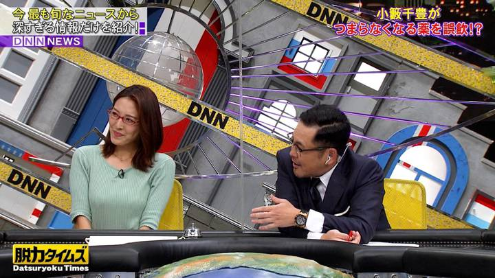 2020年08月14日小澤陽子の画像29枚目