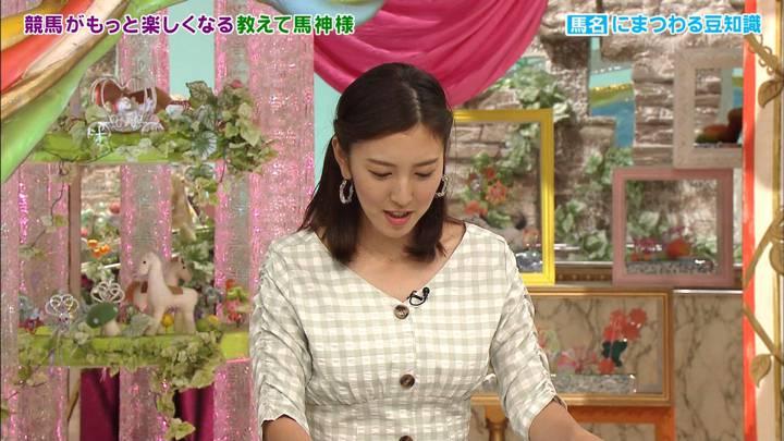 2020年08月15日小澤陽子の画像03枚目