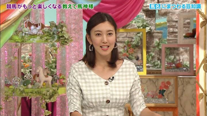 2020年08月15日小澤陽子の画像04枚目