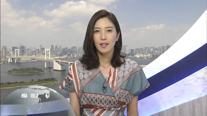 2020年08月16日小澤陽子の画像02枚目