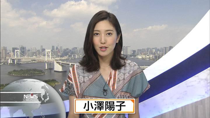2020年08月16日小澤陽子の画像03枚目
