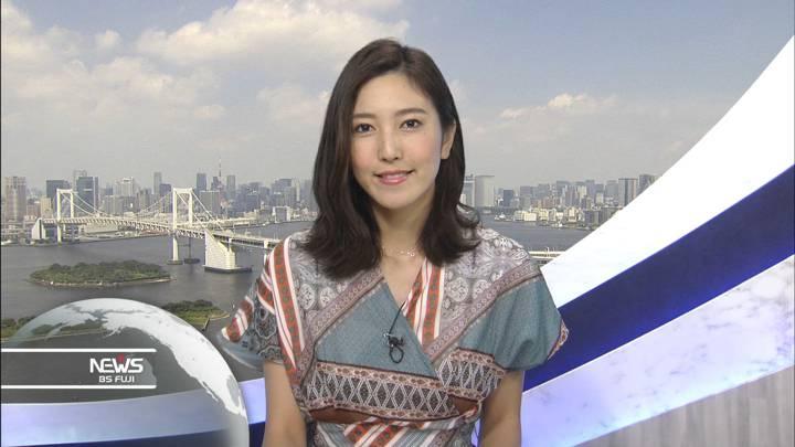 2020年08月16日小澤陽子の画像05枚目