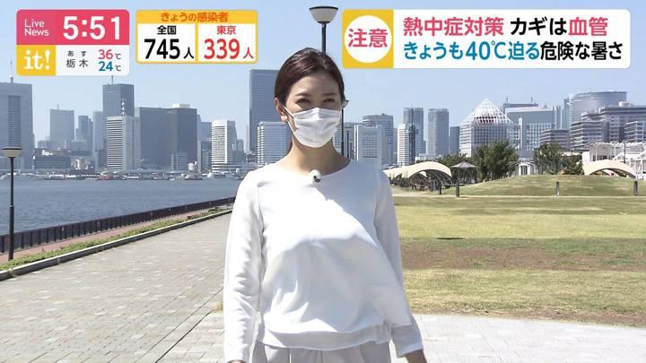 2020年08月20日小澤陽子の画像01枚目