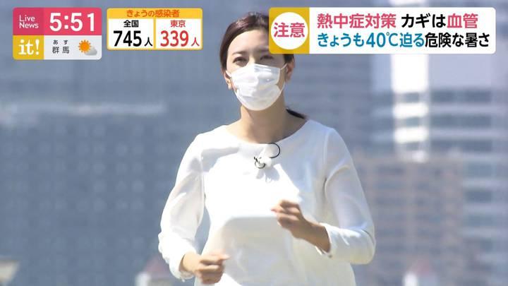 2020年08月20日小澤陽子の画像03枚目