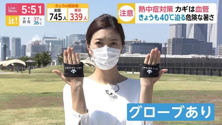 2020年08月20日小澤陽子の画像04枚目