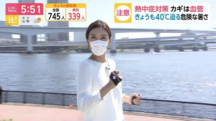 2020年08月20日小澤陽子の画像05枚目