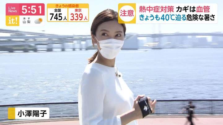 2020年08月20日小澤陽子の画像06枚目