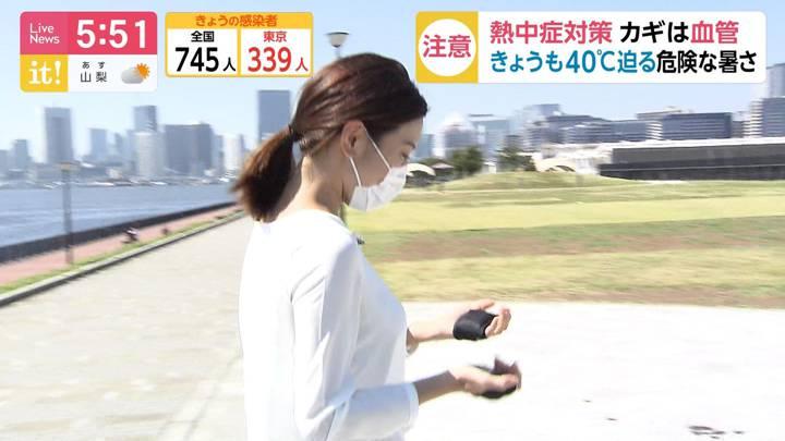 2020年08月20日小澤陽子の画像07枚目