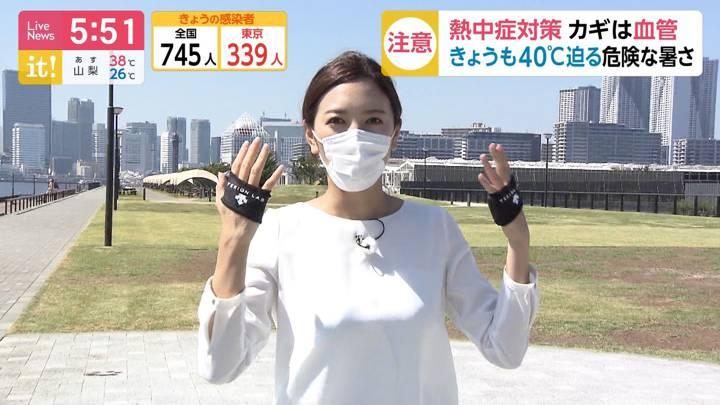 2020年08月20日小澤陽子の画像08枚目