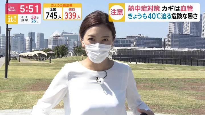 2020年08月20日小澤陽子の画像09枚目