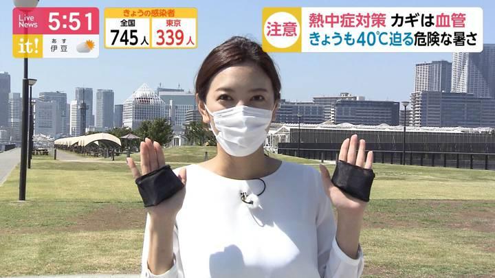 2020年08月20日小澤陽子の画像10枚目