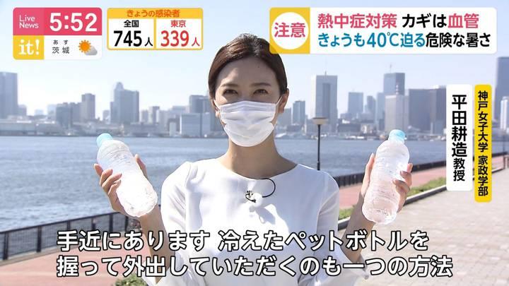2020年08月20日小澤陽子の画像11枚目