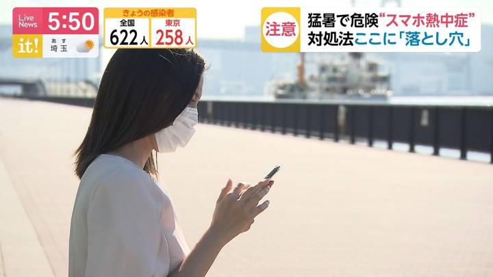 2020年08月21日小澤陽子の画像01枚目