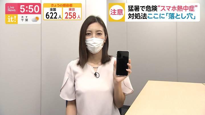 2020年08月21日小澤陽子の画像03枚目