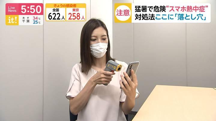 2020年08月21日小澤陽子の画像04枚目