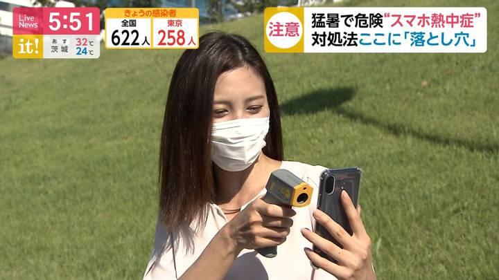 2020年08月21日小澤陽子の画像05枚目