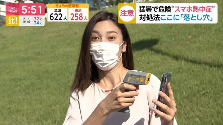 2020年08月21日小澤陽子の画像06枚目