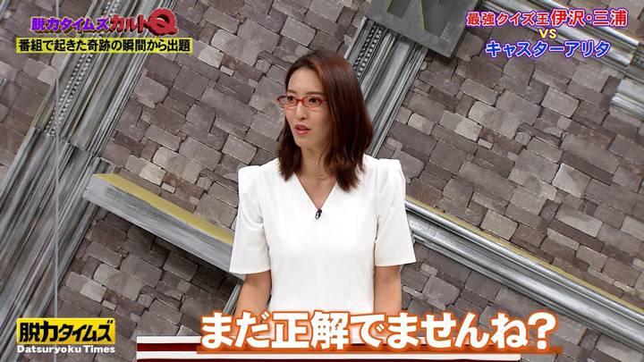 2020年08月21日小澤陽子の画像08枚目