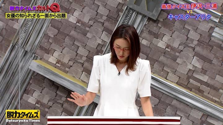 2020年08月21日小澤陽子の画像09枚目