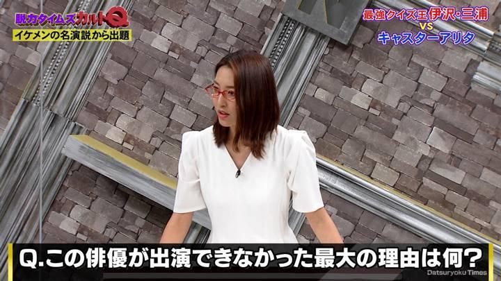 2020年08月21日小澤陽子の画像10枚目