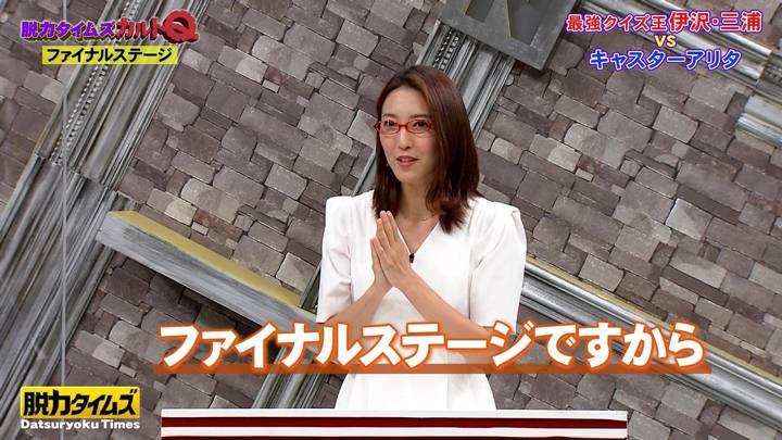 2020年08月21日小澤陽子の画像11枚目