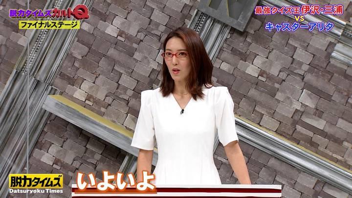 2020年08月21日小澤陽子の画像12枚目