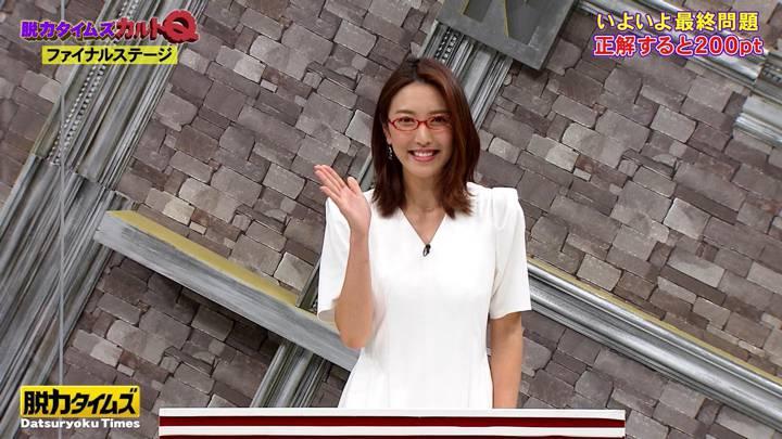 2020年08月21日小澤陽子の画像13枚目
