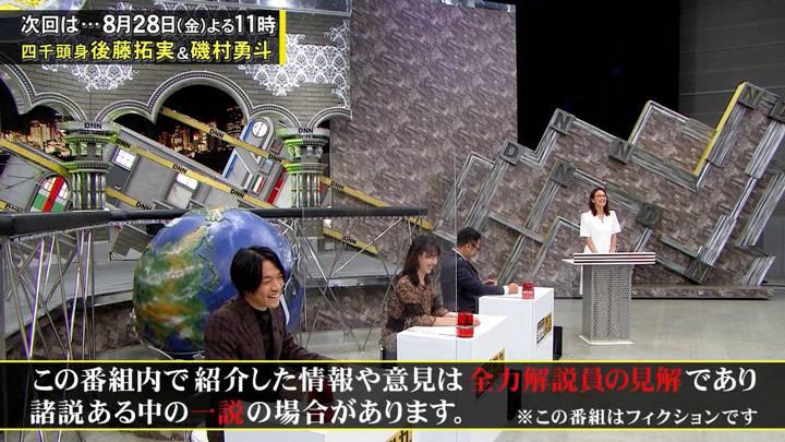 2020年08月21日小澤陽子の画像14枚目