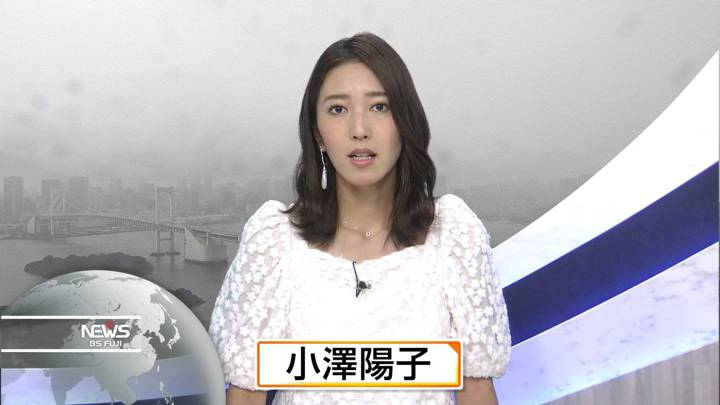 2020年08月23日小澤陽子の画像02枚目