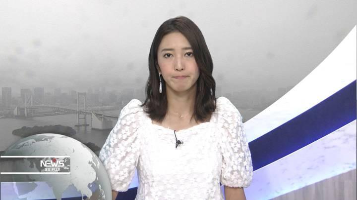 2020年08月23日小澤陽子の画像03枚目