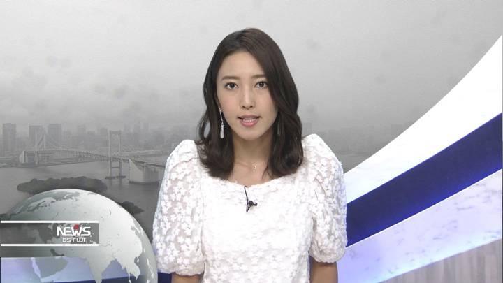 2020年08月23日小澤陽子の画像04枚目